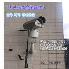 4G移动摄像头4G云台旋转摄像机4g红外防水摄像头远程监控摄像头