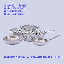 专业生产不锈钢厨具炊具工厂优质锅具货源30418/10(316)复合底锅