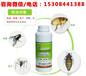 高效氯氰菊酯杀虫剂,灭蚊子药除苍蝇药灭跳蚤广谱杀虫