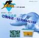 灭鼠有效方法用巴斯夫鼠的药/进口除鼠的药/长沙除老鼠特效灭鼠剂批发
