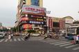 湘潭潭城通讯广场楼顶led