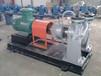 供应AY型单、两级离心油泵