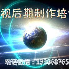 沈阳影视后期制作剪辑特效技术培训学校