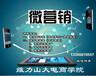 沈阳微信营销推广美工文案实战课程微商必备技能培训