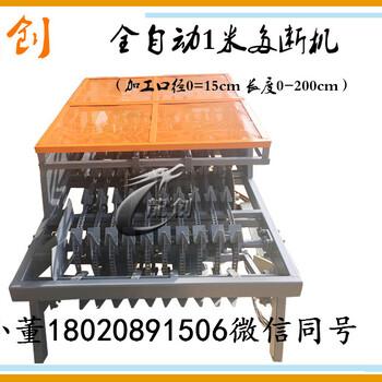 云南保山多片斷木機硅廠裁斷機圓木鋸斷機1010長度實用多斷料機
