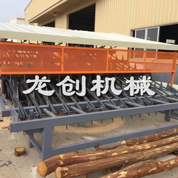 多排斷料機段木機多片斷料鋸圓木自動裁斷
