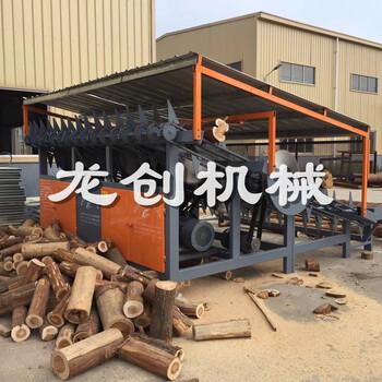 Ӧ���п�3—圆木锯断大型原木裁断机全自动1.3米2米4米2.6米断料机多段分断机