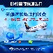 越南空運國際專線