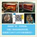 烤鱼箱批发,小型烤鱼箱,商用烤鱼箱