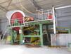 烧纸造纸机,销量最好的1092型和787型火纸造纸机价格