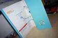 北京印刷厂书刊印刷宣传单折页印刷手提袋名片印刷