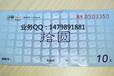 北京锦彩印刷望京印刷国贸印刷工体印刷中关村印刷三里屯印刷