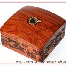 红木礼品盒高档精致红木木盒子厂家批量定做