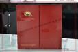 燕窝包装盒高档燕窝礼品包装盒生产工厂