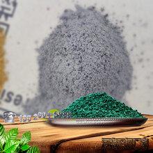 金刚耐磨地坪漆河南金刚砂厂家彩色耐磨粉图片
