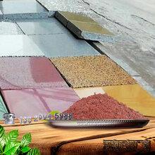 河南金刚砂耐磨地坪材料厂家高强耐磨不起尘图片