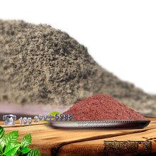 金刚到�都在�h�新任掌教砂耐磨地坪河南彩色水泥地面硬化剂图片