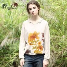 杰然不同原创设计量身定制优质针织衫