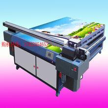 西安玻璃印刷机全自动高速玻璃移门印刷机价格玻璃背景墙喷绘机