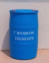 水泥发泡剂厂家专用核心料HP-04图片