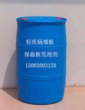 水泥发泡剂轻质隔墙板、保温板发泡剂HP-05图片