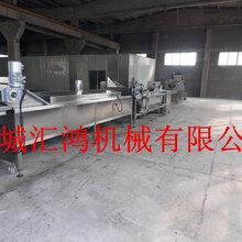 供应鲜切薯片生产线,全自动薯片加工设备、半自动薯片机,厂家直销图片
