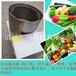 蔬菜脫水機自動離心甩干機價格匯鴻廠家直銷高速甩水機