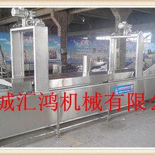 供应花生油炸流水线自动化的坚果油炸设备汇鸿隧道式油炸生产线图片