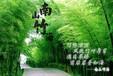 天目湖农家乐溧阳农家乐旅游得天独厚的自然生态山水园
