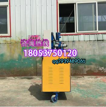 二次构造柱砂浆细石泵二次结构浇筑机