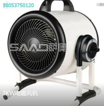电暖风机小型暖风机
