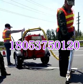 沥青路面修补机灌缝机