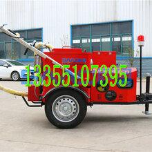 沥青灌缝机厂家路面修补灌缝机用灌缝机可拖挂可手推