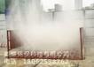 儋州洗轮机样式土方车洗轮机生产厂家