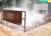 荆门工地洗车台安装荆门工地车辆清污设备