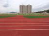 江西塑膠跑道施工方法