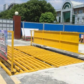 南平垃圾场洗轮机安装规范