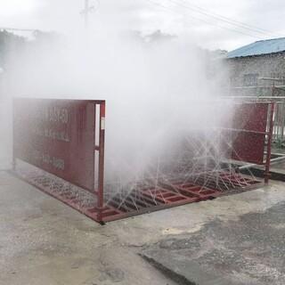 湘潭工程洗轮机厂家图片3
