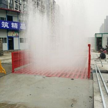 惠州自动洗轮机供应商