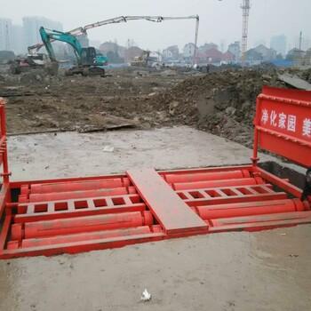 宁波工程洗轮机厂家
