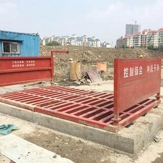 湘潭工程洗轮机厂家图片6