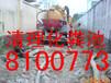 九江疏通管道,水电安装维修,水管维修
