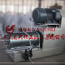 山东卧式砂磨机专业厂家悬浮剂卧式砂磨机研磨机规格图片
