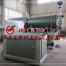 山東油漆涂料臥式錐形砂磨機生產廠商規格報價圖片