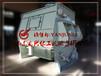 山東臥式無重力混合機視頻資料干粉混合機廠家視頻