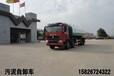 24方污泥自卸车SGZ5310ZWXZZ5T5型污泥自卸车