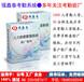 东莞强鑫泰考勤验厂系统Q7.0在有机硅行业验厂中是必不可少的