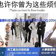 惠州考勤软件公司可以让员工个人查询自己的打卡记录人事考勤系统Q7.0