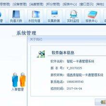 深圳SA8000验厂软件Q7.0_强鑫泰企业考勤系统_龙岗工厂考勤软件