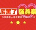 东莞寮步工厂考勤软件支持与考勤机相连随时采集打卡